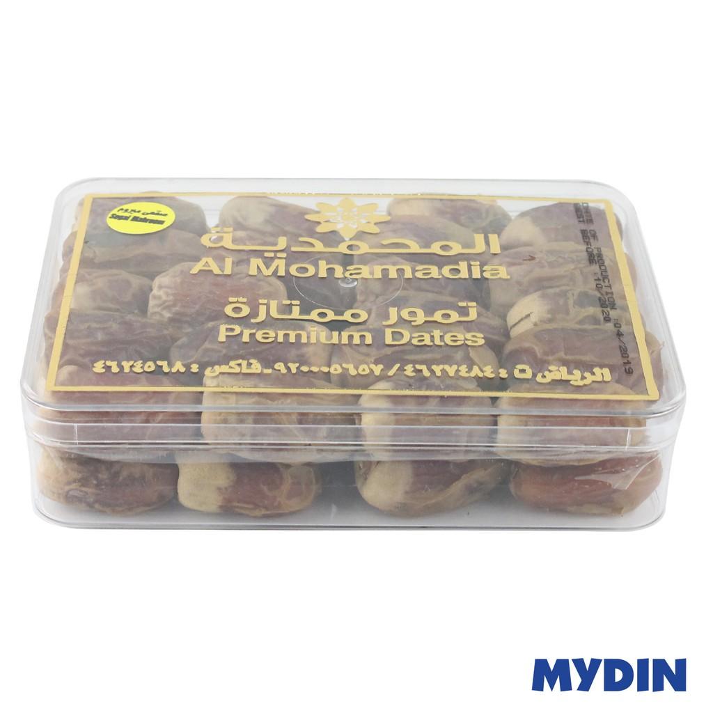 Kurma Segai Mabroom Semi Dry Dates Kurma (500g)