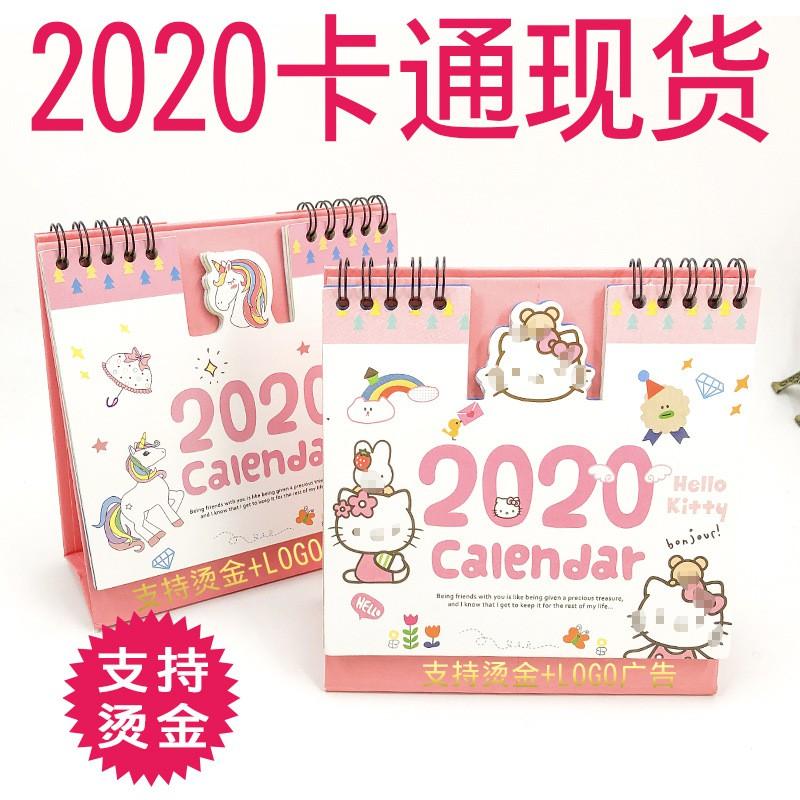 Marbaro Calendario 2020.New 2020lovely Desk Calendar Kitty Desktop Calendar