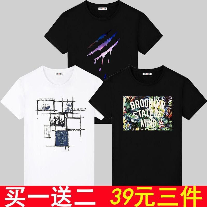 Esotsi Short Sleeve T-Shirt