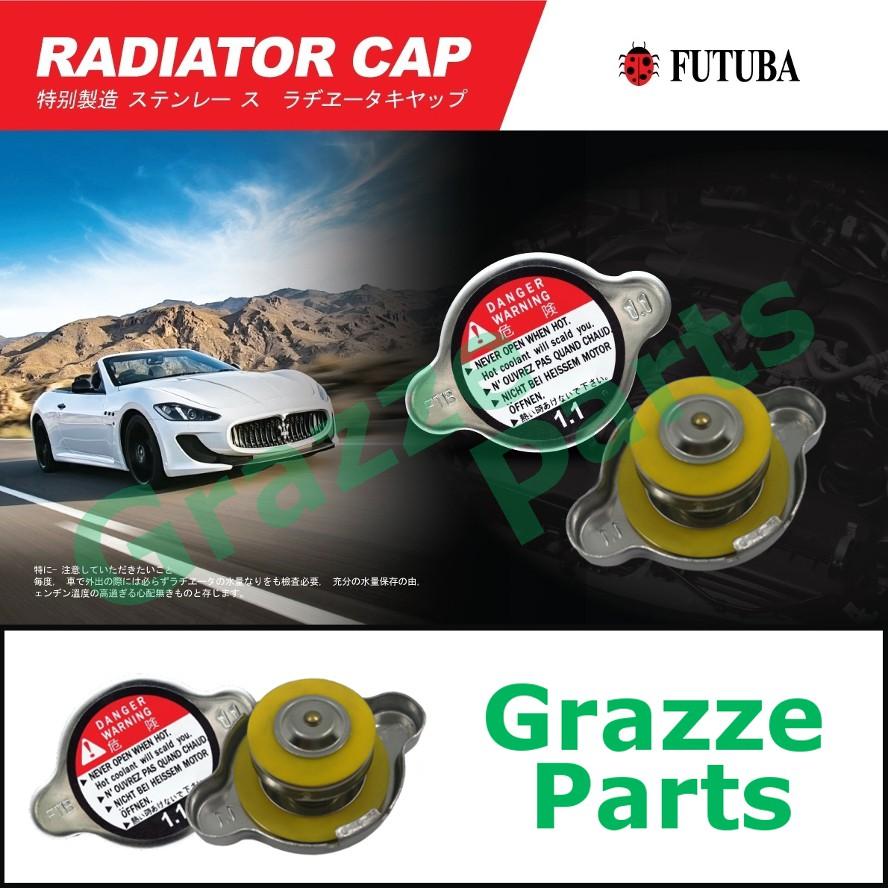 FUTUBA Radiator Cap R148 - Toyota / Honda / Suzuki / Isuzu / Mazda