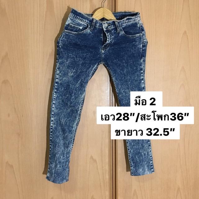กางเกงยีนส์ มือ2 ส
