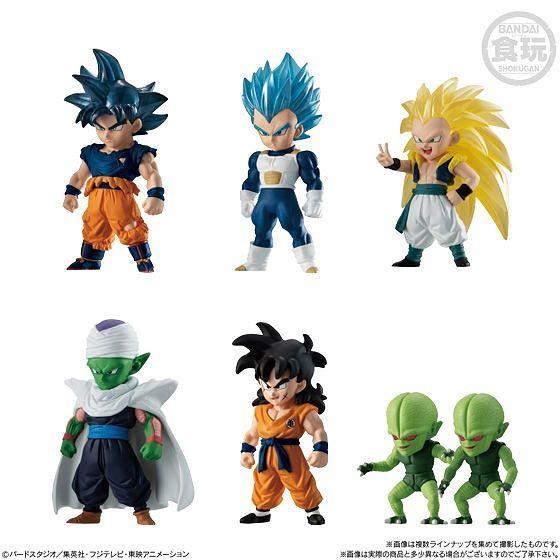 Bandai Dragon Ball GT Super Adverge SP2 Mini Figure Toy Super Saiyan 4 Son Goku