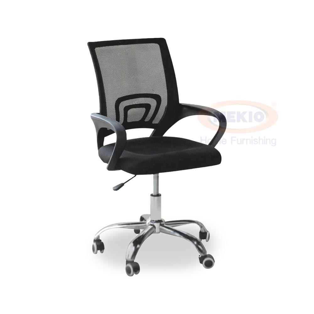 Office Chair YM - 703 Black