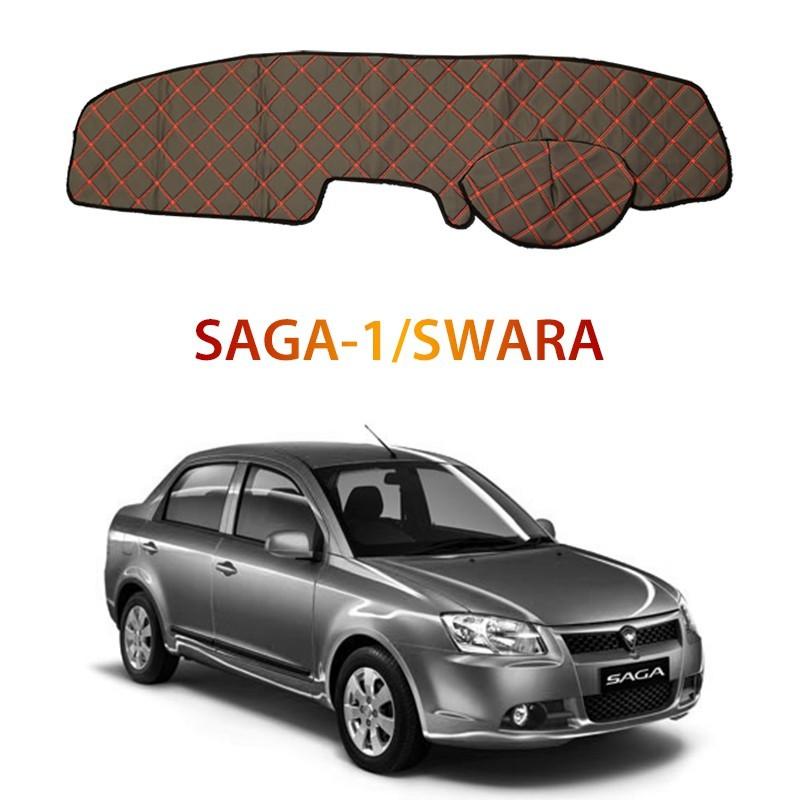 Proton Saga/Iswara DAD Non Slip Car Dashboard Cover Dash Mat