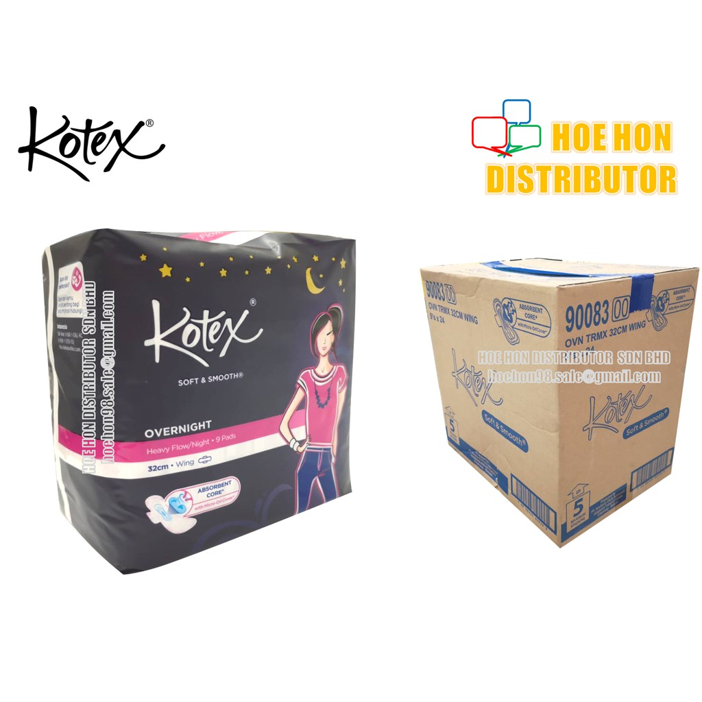 Laurier Active Day Super Maxi Wing 25cm 10 Pads Pack Shopee Malaysia Slimguard Night 14s