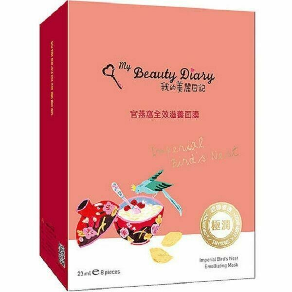 MY BEAUTY DIARY Imperial Bird's Nest Mask 8pcs