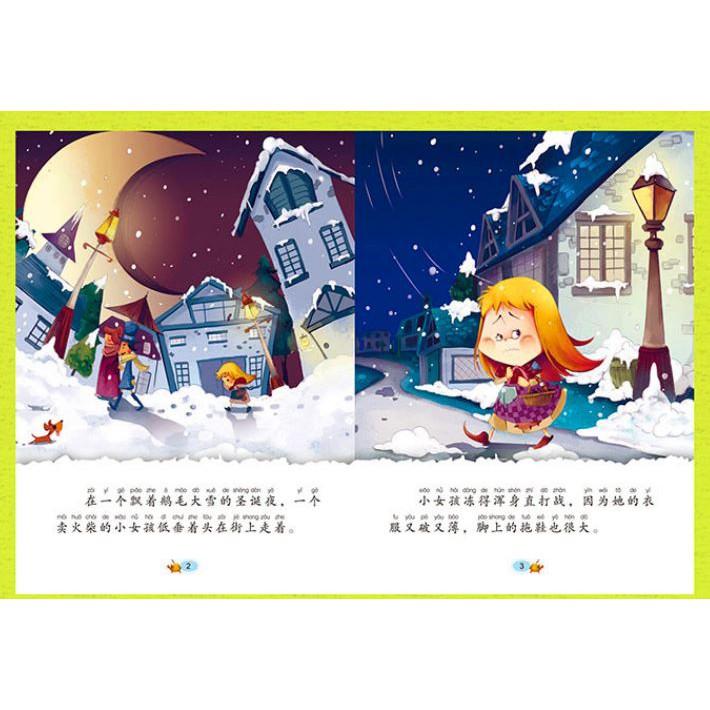 OFFER!! Ready Stock-Children story books 世界经典故事共20册儿童故事书 彩图注音版