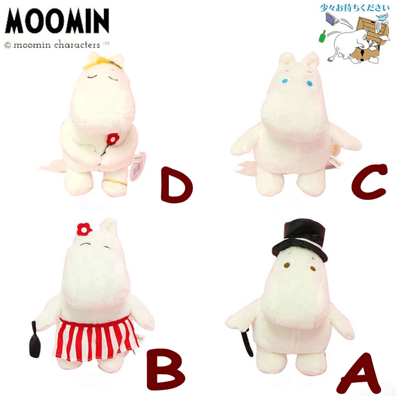 """20/"""" Moomin Plush Toy Cute Soft Pillow Stuffed Figure Doll Lovely Gift For Kids"""