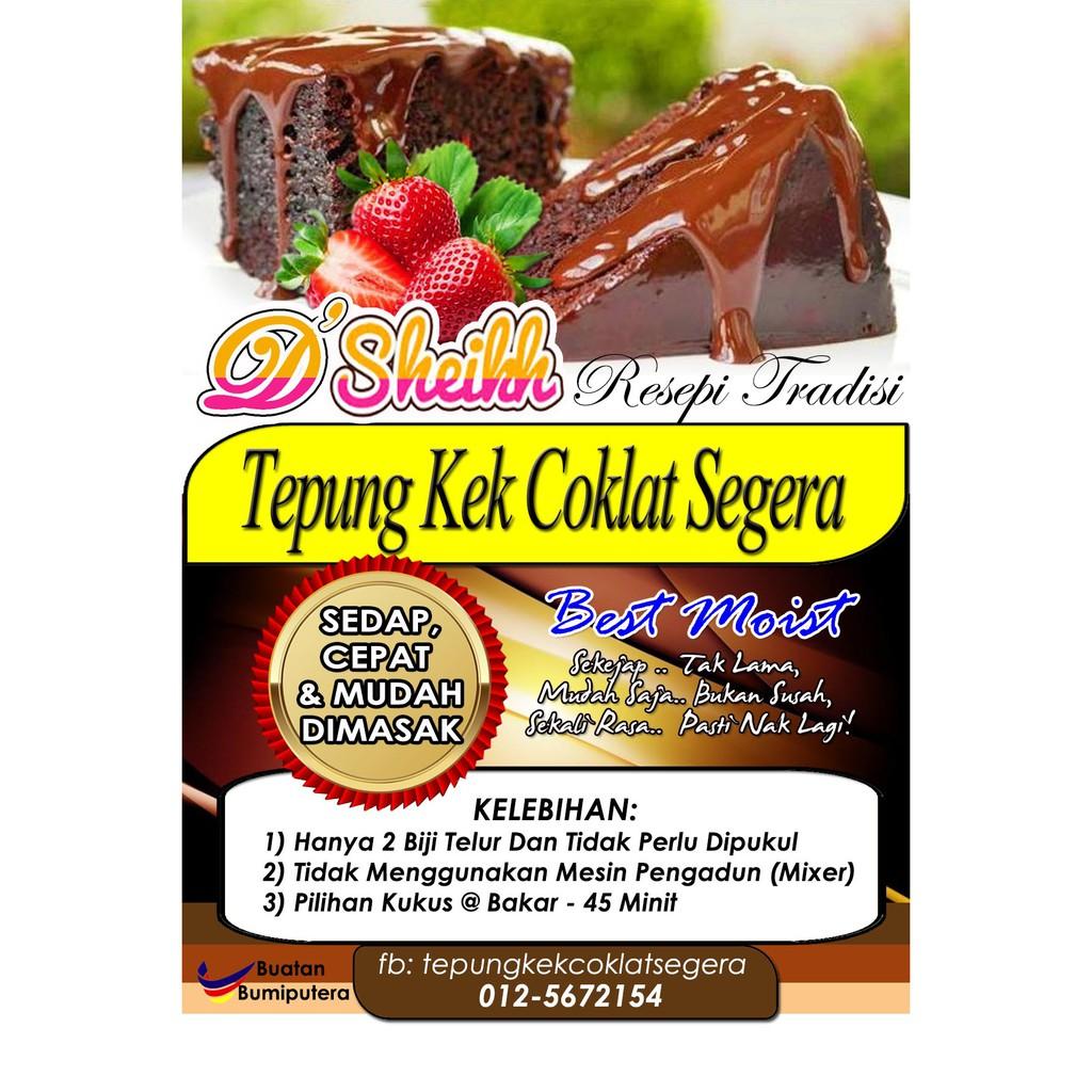 Tepung Kek Coklat Segera Saiz Besar Bundle (5pcs)