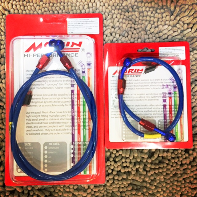 """Braided Stainless AN Brake Line 20/"""" 4 Straight /& 90 Ends #1316"""