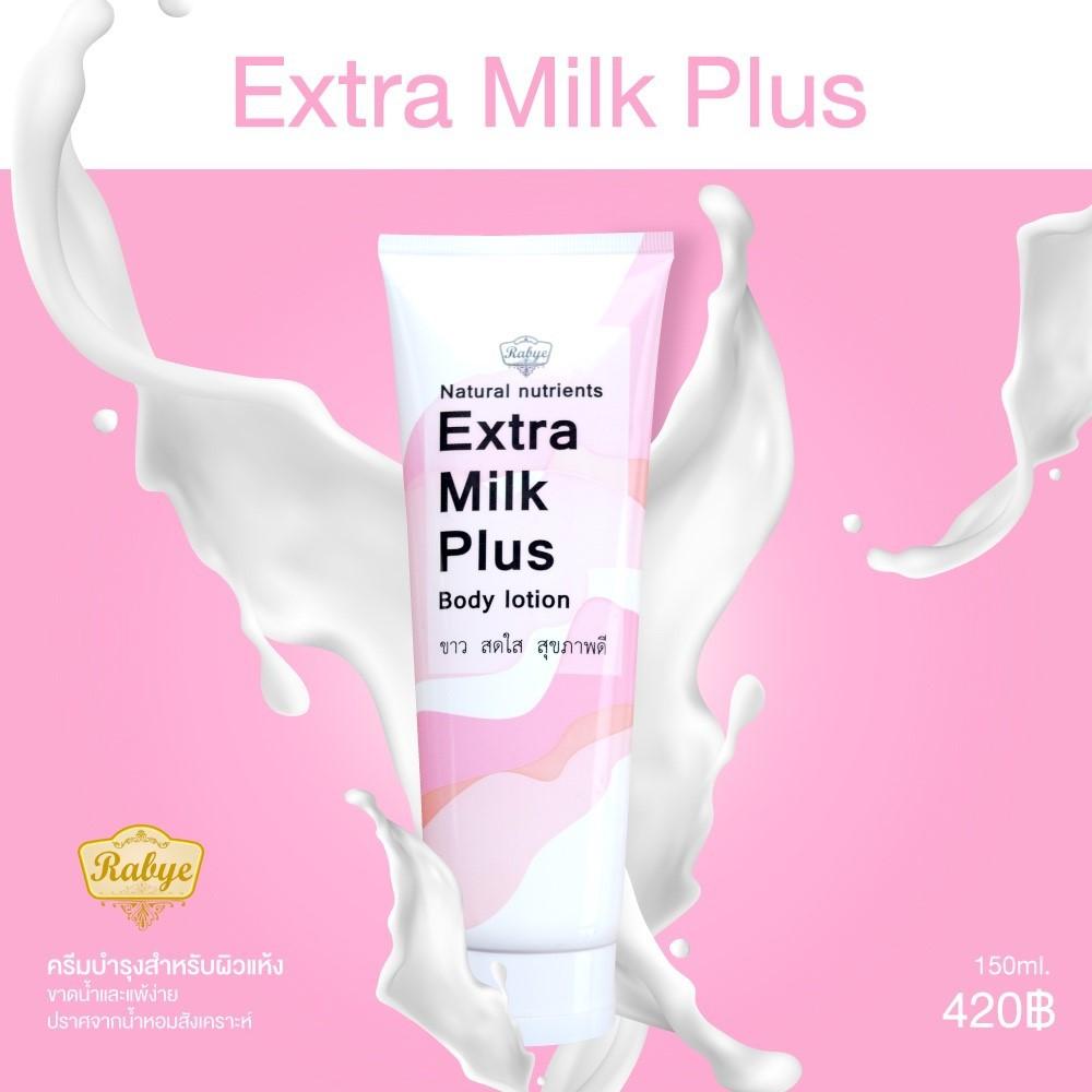 Extra milk plus body l