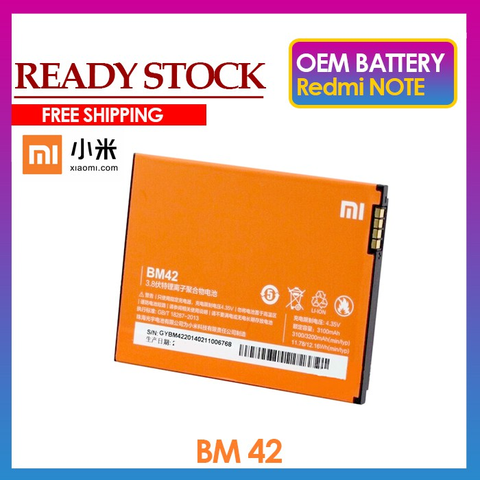 Battery for XiaoMi REDMI NOTE 2 ...