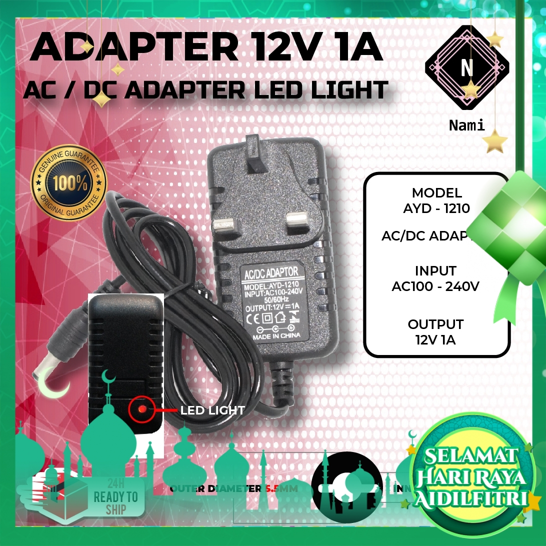 AC DC 12V 1A Adapter Switching Power Supply 5.5 x 2.1 / 2.5MM UK 3PIN Plug For C
