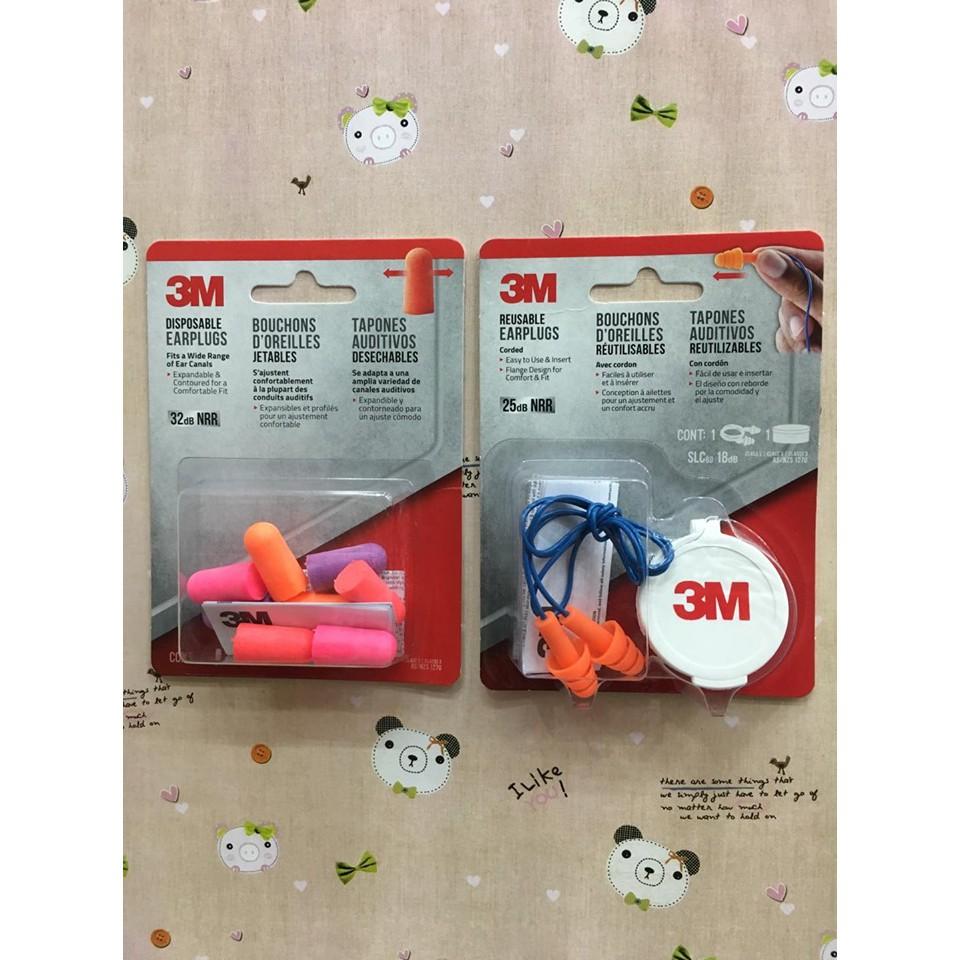 3M โฟมอุดหู ยางอุดหู ที่อุดหู กันเสียง 3M โฟมลดเสียง ยางลด