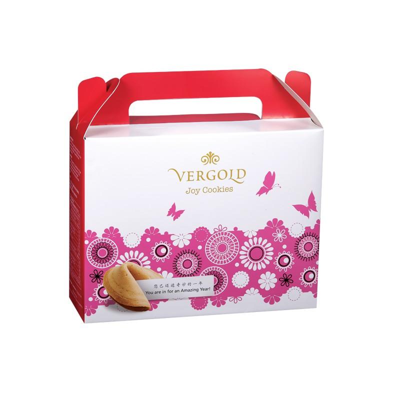 AMWAY Vergold Joy Cookies幸运饼