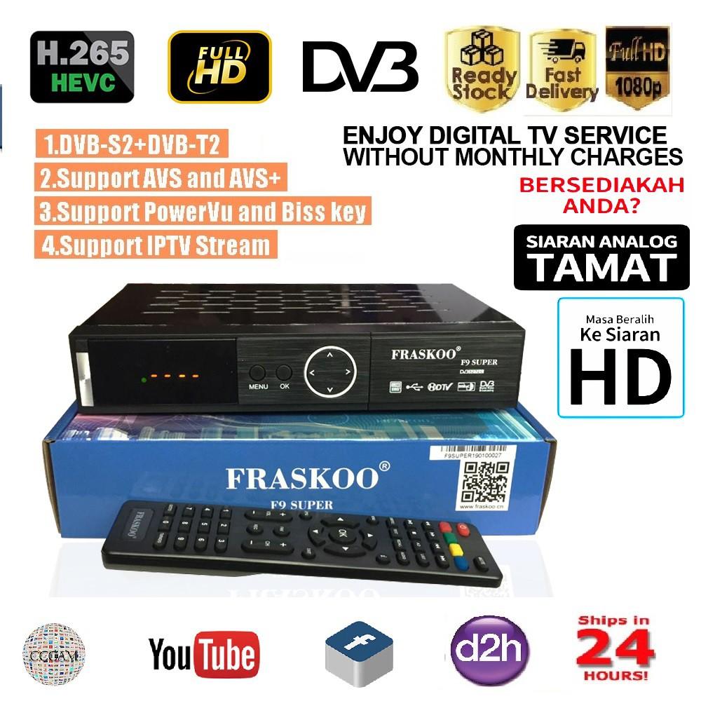 DVB-T2 & S2 HD Digital Decoder COMBO (Free HDMI Cable)