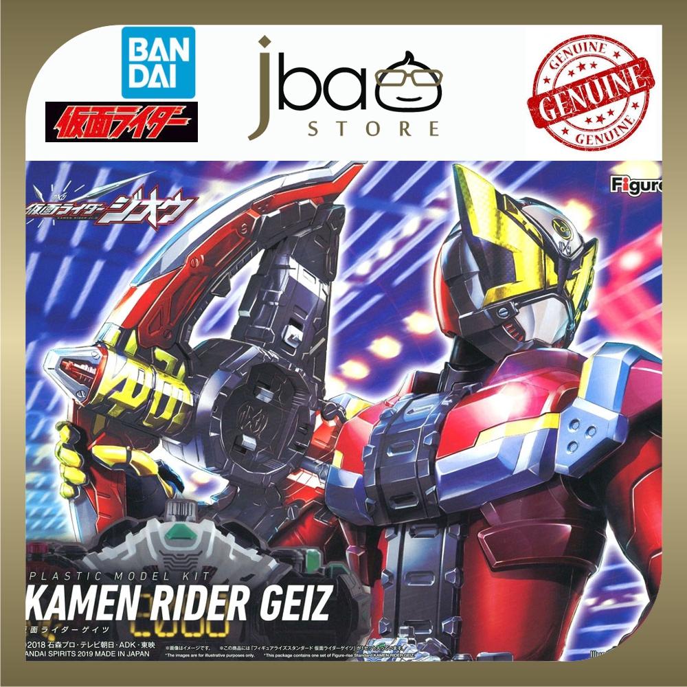 Bandai Figure-rise Standard Kamen Rider Geiz Masked Rider Plastic Model Kit Original Japan