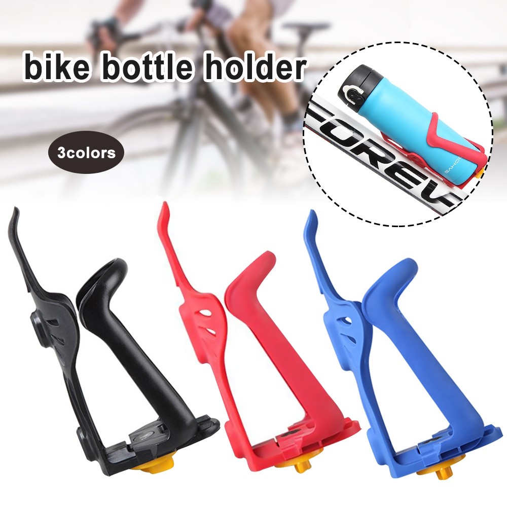 Bicycle Bottle Holder Adjustable Mountain Bike Water Bottle Cage Drink Rack New