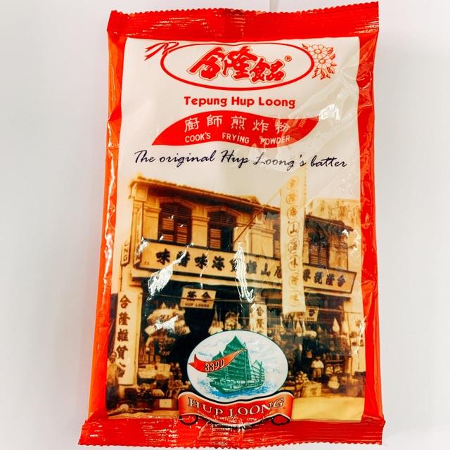 Tepung Hup Loong/ Cooking Frying Powder/ 廚師煎炸粉 245G   Shopee ...