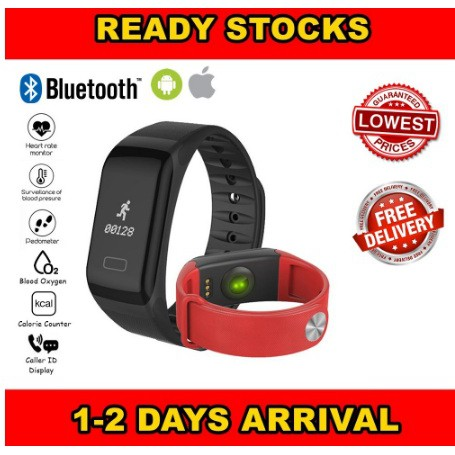F1 Smart Band Fitness Bracelet Watch Blood Pressure Heart