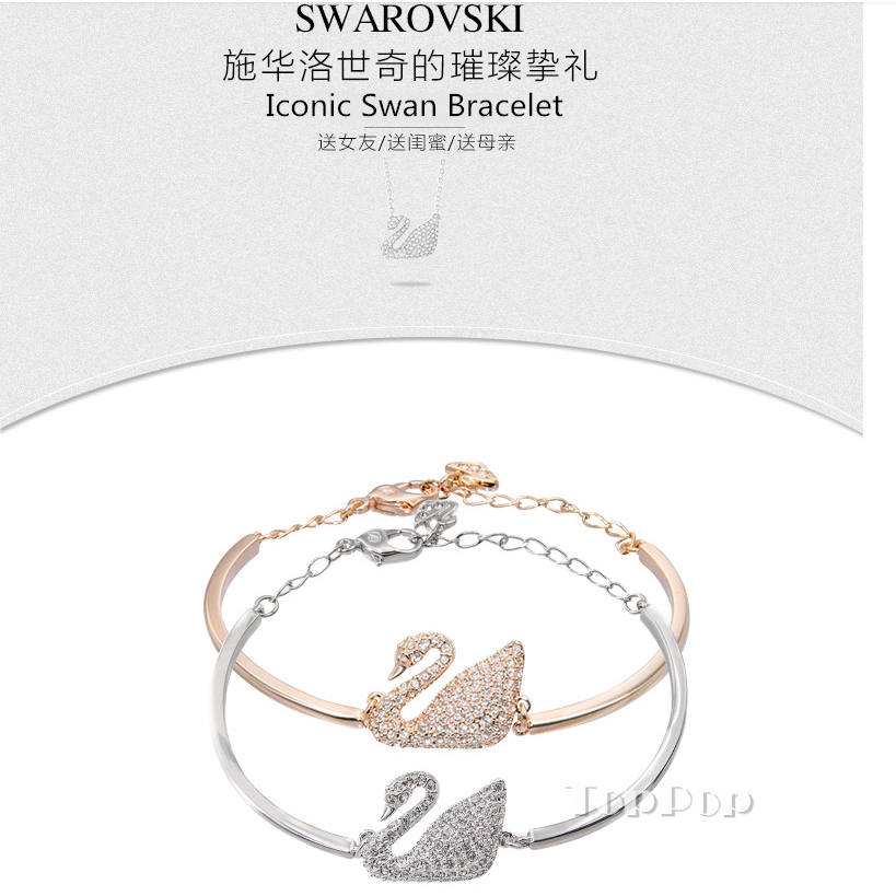 4653bacfd2bce Swarovski Iconic Swan bracelet silver & rosegold Swan charm fashion  Accessories