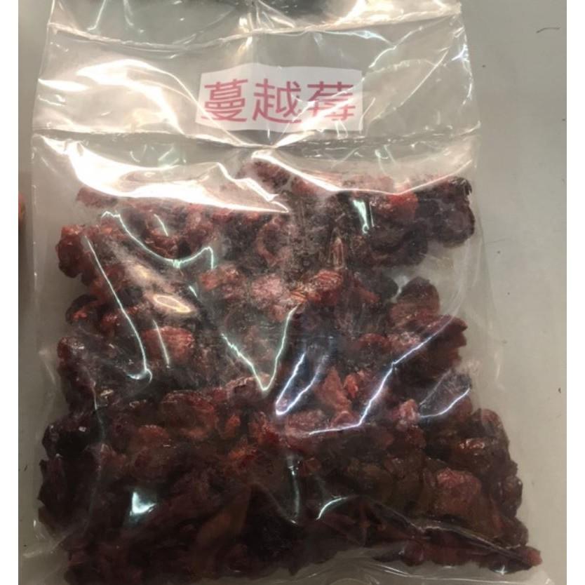 [USA] 1KG Organic Premium Dried Cranberries