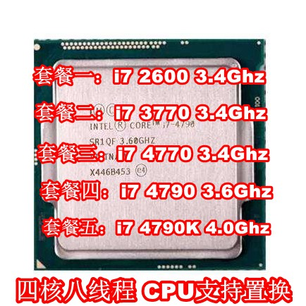 Intel/Intel i7-4790 4770 3770 4790K 2600 CPU Quad Core Eight Threads