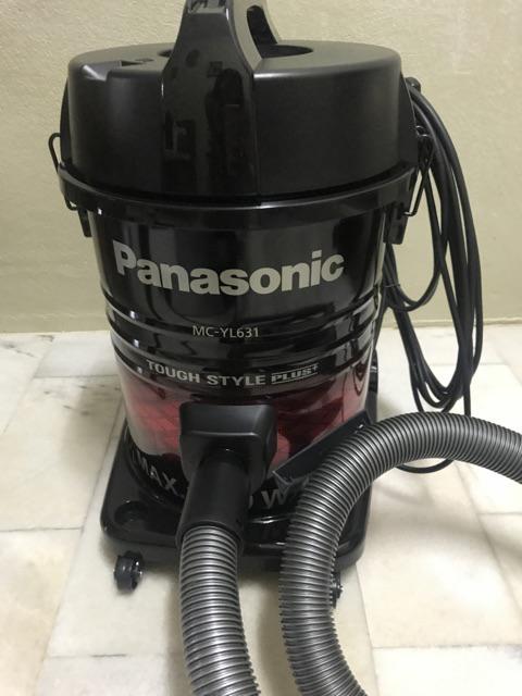 Panasonic Vacuum Cleaner 1700w 16l Mc Yl631 Shopee