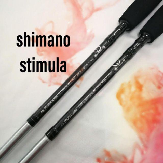 STIMULA AX TOUGH SPINNING ROD