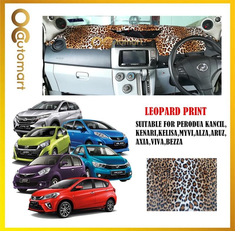(Leopard Print) Customized Dashboard Cover Fur / Bulu For Perodua Myvi,Viva,Axia,Aruz,Alza,Kancil,Kenari,Kelisa,Bezza