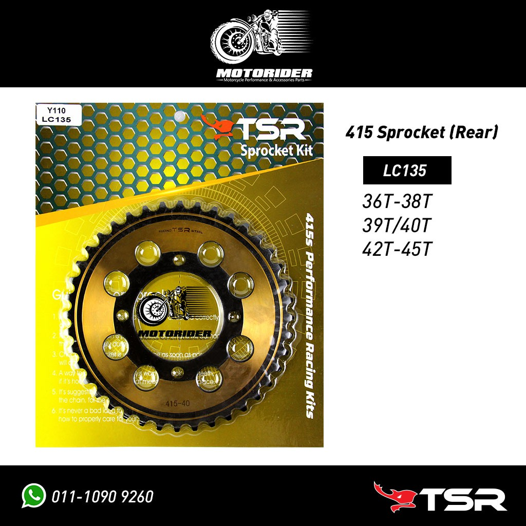 TSR 415 Rear Sprocket LC135 EX5