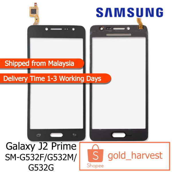Samsung Galaxy J2 Prime G532 Touch Screen Digitizer