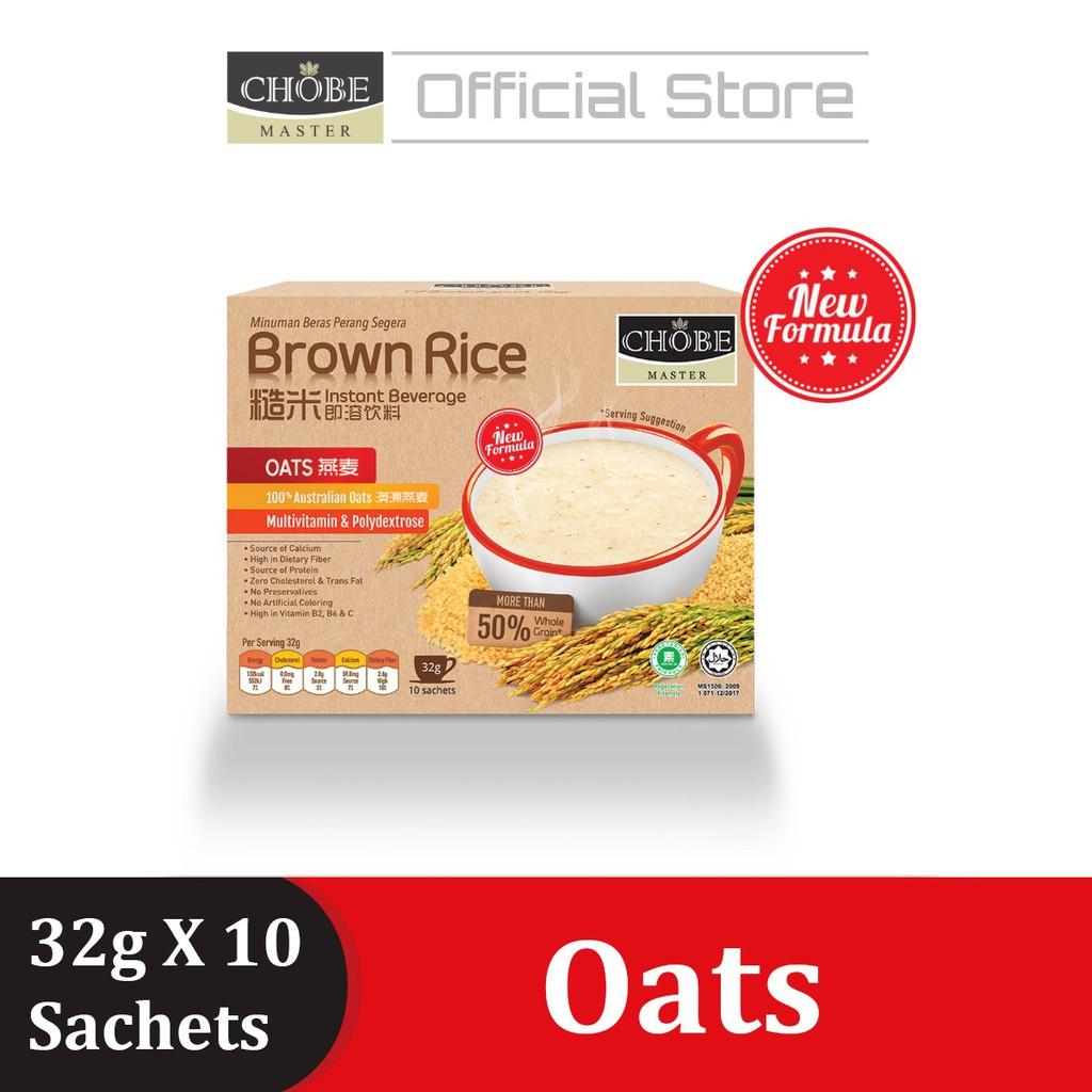 【Exclusive Bundle】Chobe Master® Brown Rice Drink (5 box) + Chobe® Lassi Yogurt Drink (500g)
