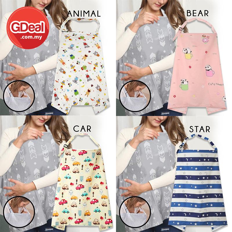 GDeal Multifunction Cotton Mother Nursing Towel Baby Breastfeeding Blanket Cover Selimut Menyusu