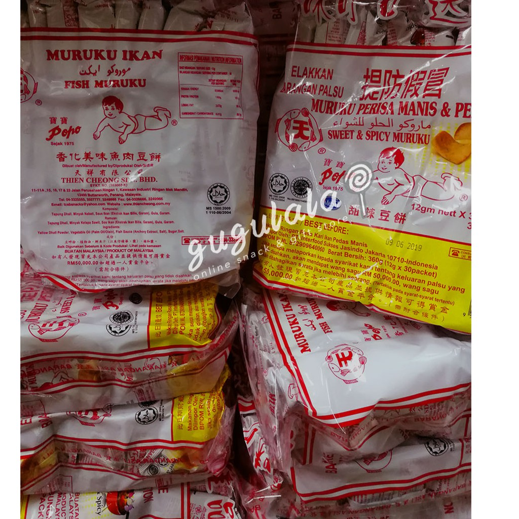 Popo Muruku Ikan Original/Sweet & Spicy/Spicy Chicken 30's x 12g