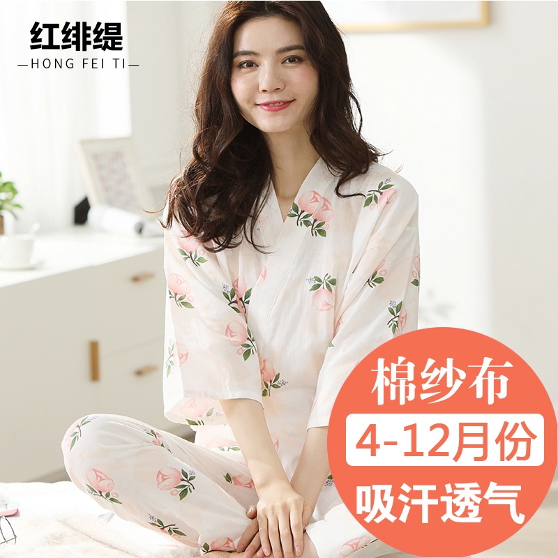 8e299fb9bd65c confinement - Online Shopping Sales and Promotions - Jun 2019 | Shopee  Malaysia