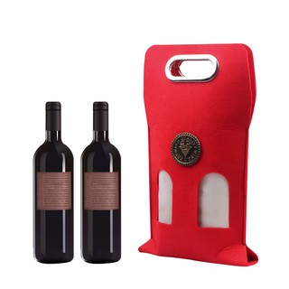 Wine Bags Of Wine Gift Boxes Red Wine Can Be Rolled Gift Bag