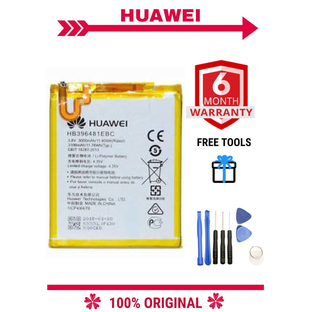 100% ORI Huawei Honor 5X/5A/G8/Y6II Battery With 8pcs Opening Tools