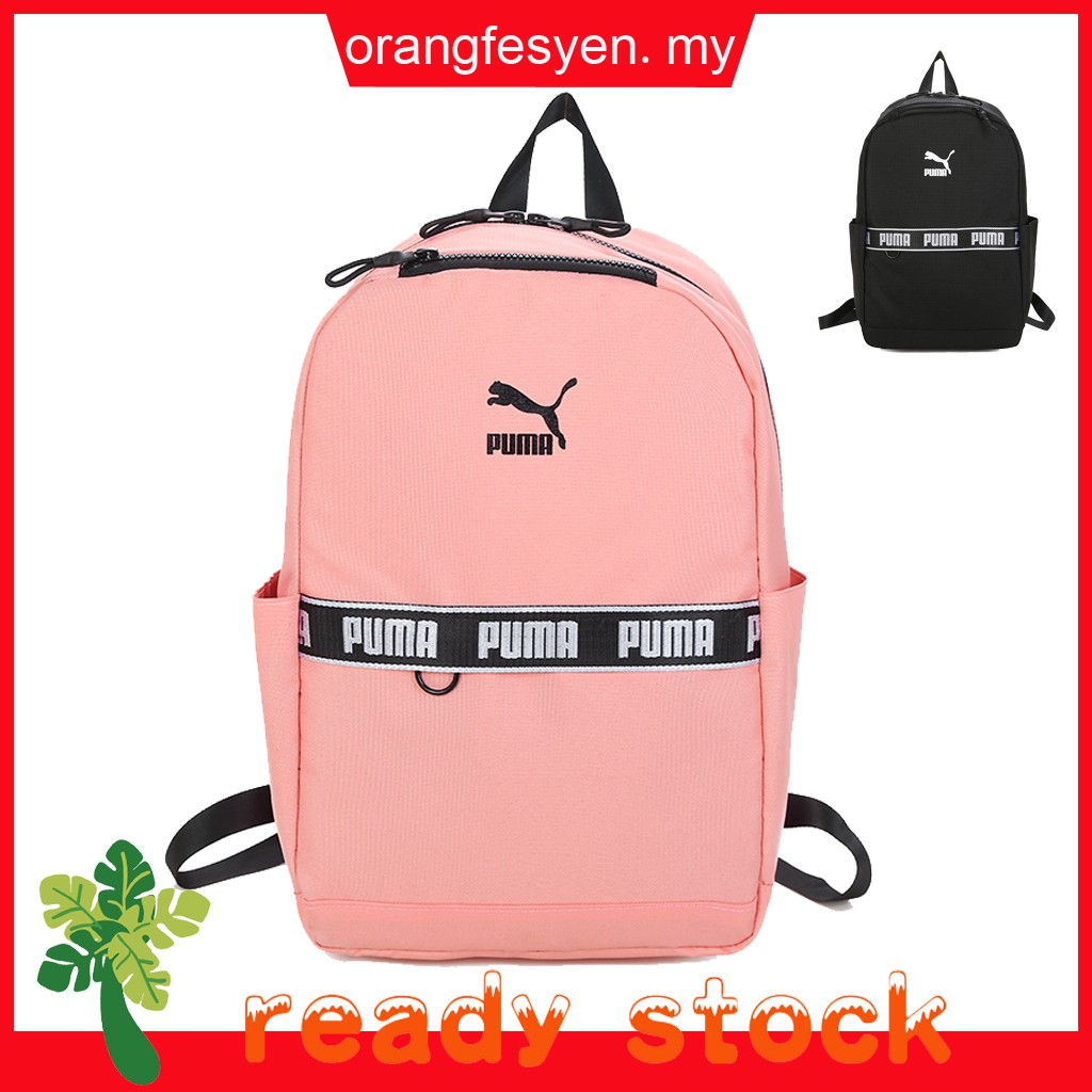 e5fe49bff3d23 Puma Sole Backpack Bag Sport Gym Training Rucksack Casual Shoulder Bag Beg  Galas