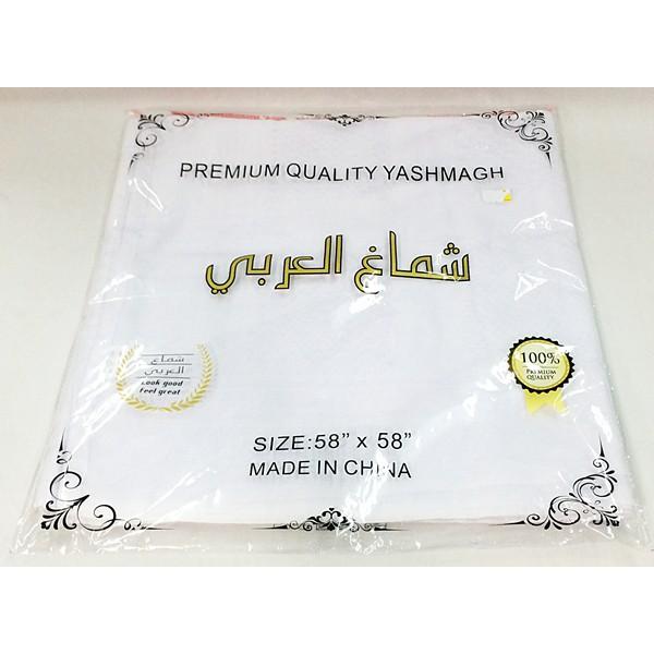 Serban Putih (Yashmagh)