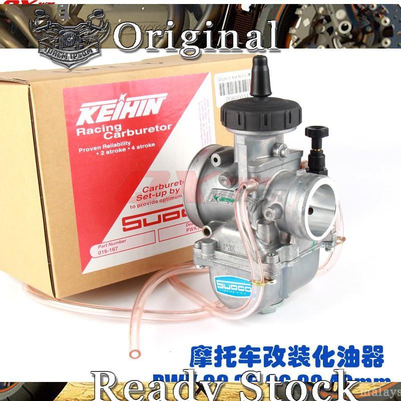 Motorcycle modification keihin PWK33 34 35 36 38 40 42mm carburetor
