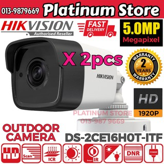 Dahua 8 Channel 2mp Full Hd 1080p Cctv 2 0mp 8ch Dvr Camera Package Set P2p View On Phone Support Night Vision Shopee Malaysia