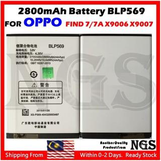 Original OPPO FIND 7 X9006 / OPPO FIND 7A X9007 2800mAh