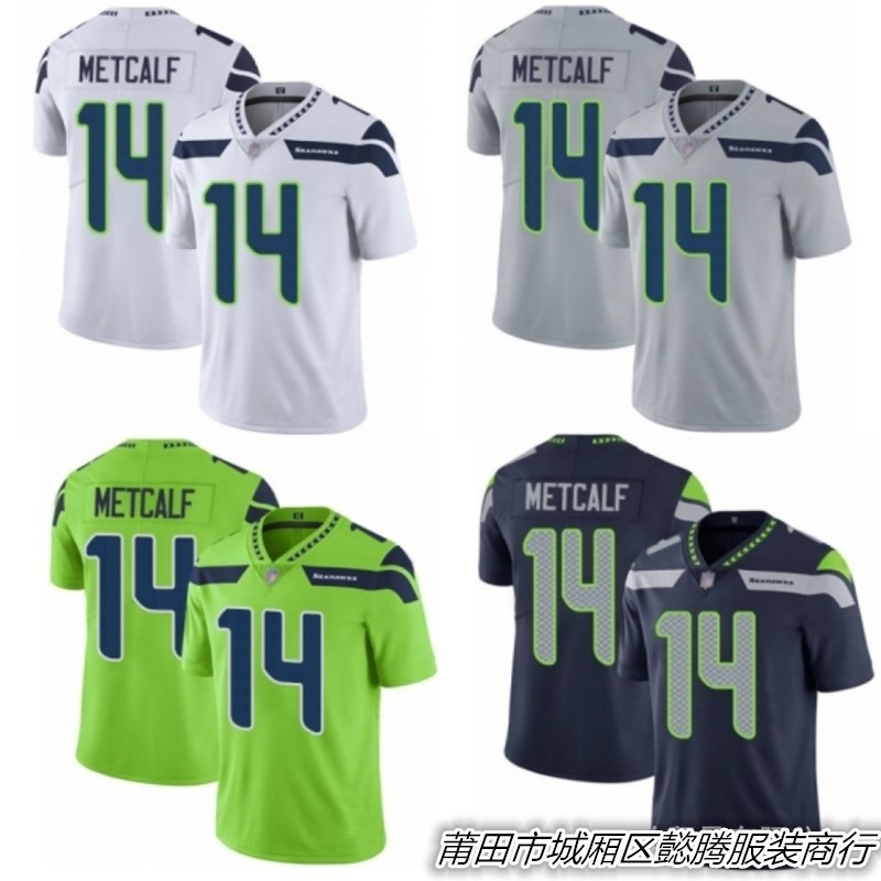 Nfl Seattle Sea Eagles Team Football Clothing Seahawks 14 Metcalf Jersey Nfl西雅图海鹰队橄榄球服seahawks 14 Metcalf Jersey Shopee Malaysia