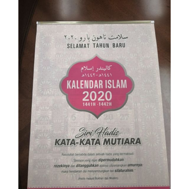 Kalendar Islam 2020 Kalendar Gantung 2020 Calendar Islam 2020