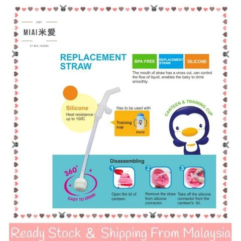 Ready Stock Puku Replacement Straw (for 14713)