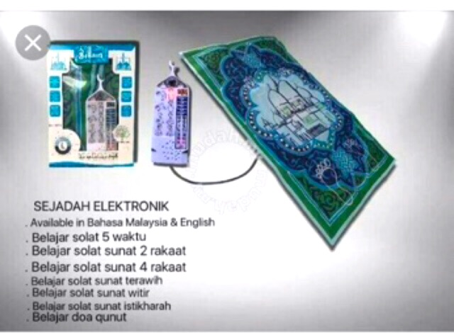 Sejadah Digital (E-Sejadah) free BATTERY