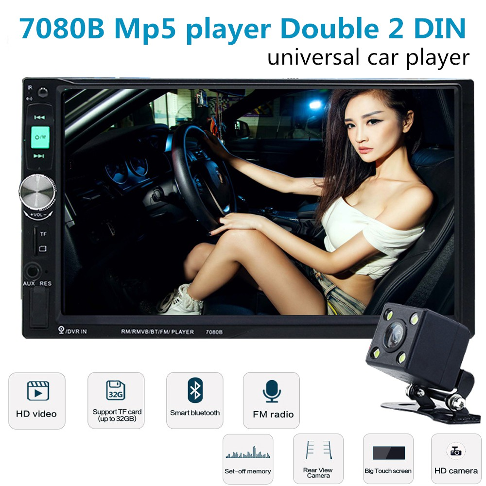 7080B 7'' HD Double 2 DIN Touch Car MP5 Player Bluetooth Stereo FM Radio  USB/TF