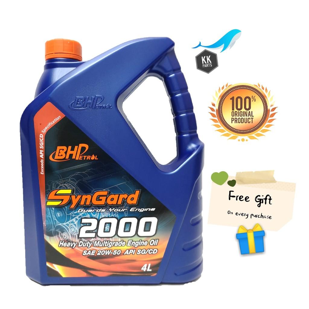 BHP Syngard 2000 20W50 Engine Oil SG/CD [4L]