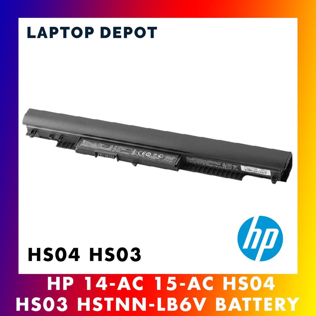 HP 14-AC 14-AF 15-AC 14-AF 15-AF 15-AY SERIES HSTNN-LB6V HS04 Laptop Battery